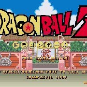 龙珠 Z (Dragon Ball Z V.R.V.S.)