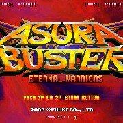 魔刃降临2-永恒的战士 (Asura Buster - Eternal Warriors) 日版