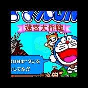哆啦A梦:迷宫大作战(日文版)