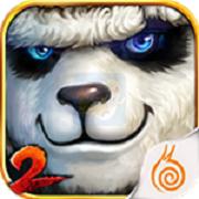 太极熊猫2云适配版