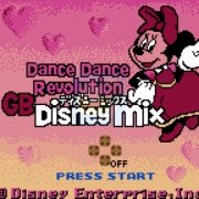 劲舞革命GB Disney Mix(日版)