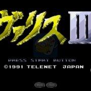 梦幻战士3 hack(日版)