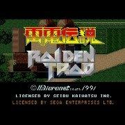 雷电Raiden Trad  HACK(美版)