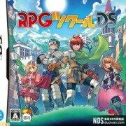 RPG工具DS(汉化版)