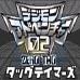 数码宝贝大冒险02 标签驯兽师(日版)
