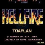 地獄火(世界版)