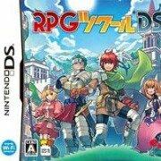 RPG工具DS(漢化版)