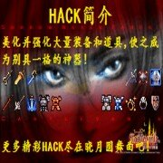 恶魔城绝世神器大众V3.4.2(中文版)
