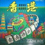 GB香港(日版)