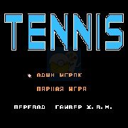 网球(俄文版)