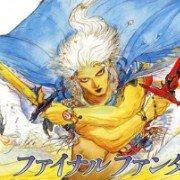 最终幻想3 修正版(中文版)