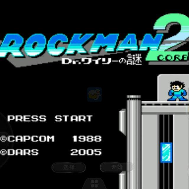 洛克人2 核心(美版)