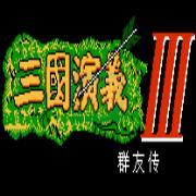 英雄起源 群友传(中文版)
