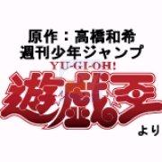 游戏王 EX2006 幻魔次世代II(汉化版)
