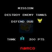 坦克军团(世界版)