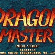 龙圣 (Dragon Master)